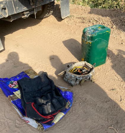 Explosive belt and explosives seized by the Iraqi security forces (Facebook page of the Iraqi Defense Ministry, July 26, 2020)