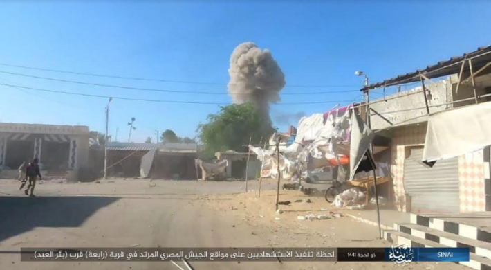 Smoke rising as a result of the explosion of one of the car bombs (Telegram, July 28, 2020)