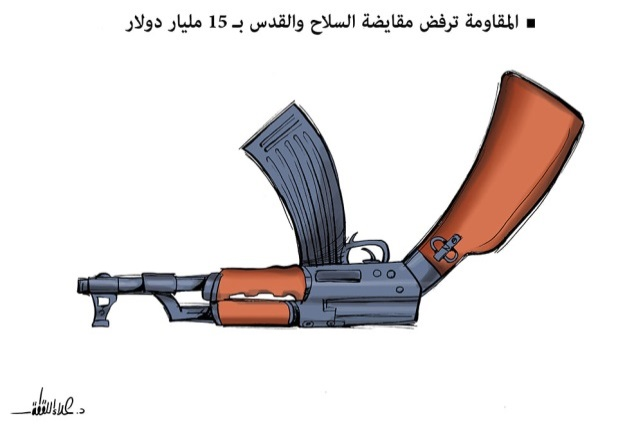 "Cartoon published after Isma'il Haniyeh's statement. The rifle is drawn to form the Arabic word ""No"" and the caption reads, ""The resistance refuses to trade its weapons and Jerusalem for $15 billion"" (Facebook page of Alaa al-Laqta, July 28, 2020) ."
