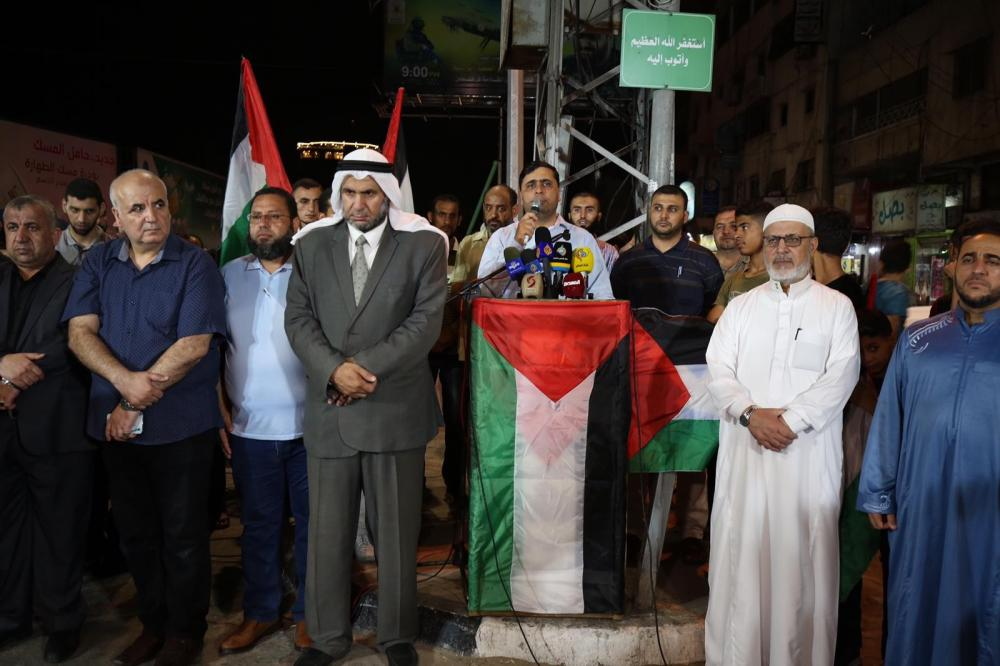 Rally held in Gaza in support of Isma'il Haniyeh (Safa, July 27, 2020).