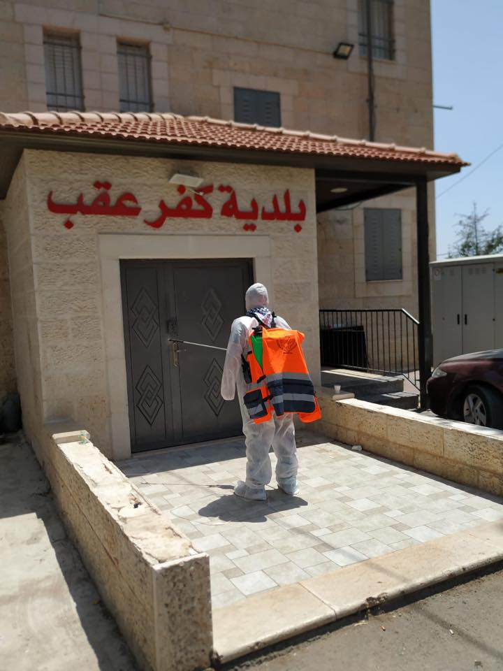 Members of the local scouts disinfect the Kafr 'Aqab municipality (Facebook page of the local scouts, July 20, 2020)