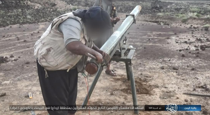 An ISIS operative launches a Grad rocket at a Houthi rebel camp (Telegram, July 30, 2020).