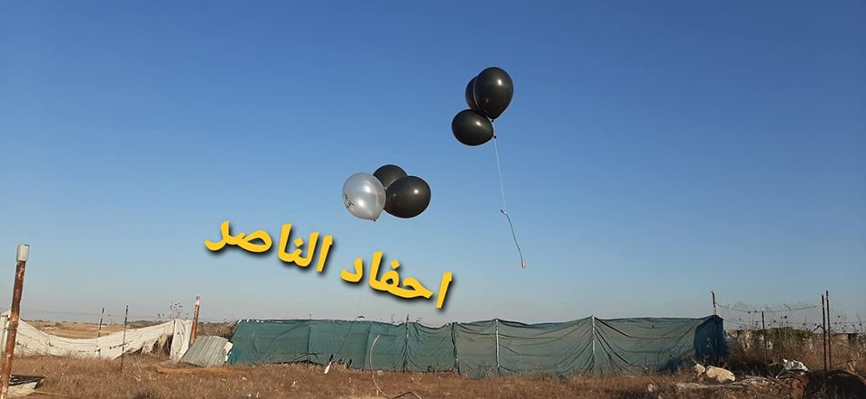 Operatives of Ahfad al-Nasser launch incendiary balloons which caused fires in an Israeli community in the western Negev (Ahfad al-Nasser's Facebook page, August 9, 2020).