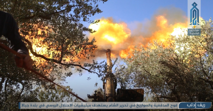 Artillery fire by the Headquarters for the Liberation of Al-Sham at artillery positions of the militias supporting the Syrian army south of Idlib (Ibaa, August 7, 2020)