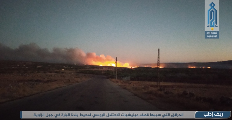 Fires caused by artillery fired at the Jabal al-Zawiya area by militias supporting the Syrian army (Ibaa, August 7, 2020).