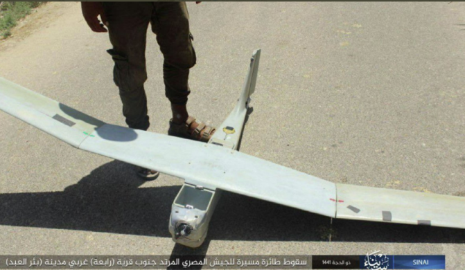 Drone downed by ISIS operatives (Telegram, August 9, 2020)