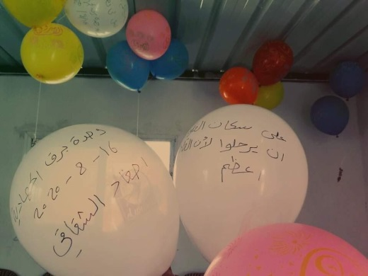 Baraq unit operatives launch incendiary balloons, August 16, 2020 (Shams News, August 16, 2020).