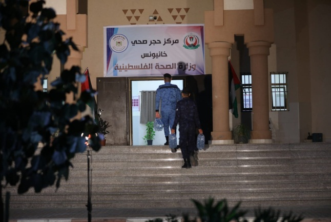 The Khan Yunis Central Prison, which has been converted into an isolation center (Twitter account of the Interior Ministry in the Gaza Strip, August 11, 2020)