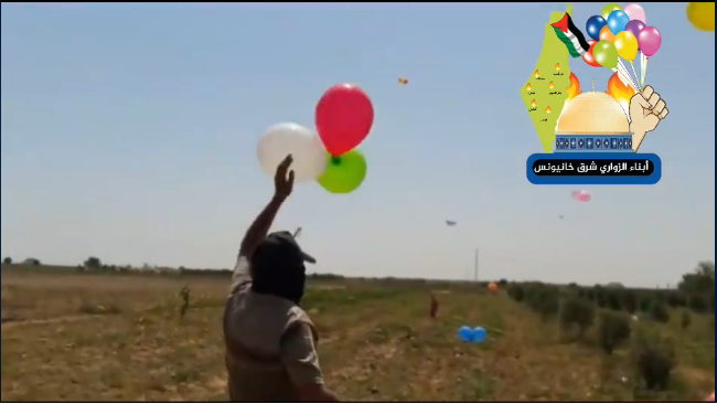 From a Sons of al-Zawari video documenting the launching of IED and incendiary balloons by the unit's operatives, targeting Israeli communities in the western Negev. The unit is affiliated with Hamas (Sons of al-Zawari in eastern Khan Yunis Facebook page, August 17, 2018).