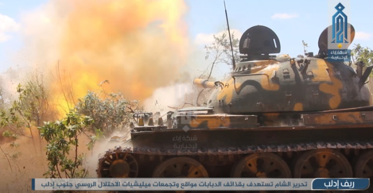 Tank of the Headquarters for the Liberation of Al-Sham shelling positions of the forces supporting the Syrian army south of Idlib (Ibaa, August 13, 2020)