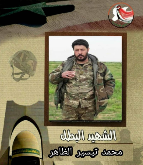 Mohammad Taysir al-Zaher, commander of the Al-Mayadeen region in the Homeland Defense Forces who was killed (Facebook page of the Homeland Defense Forces, August 18, 2020)