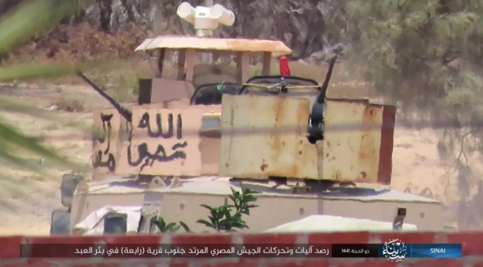 Egyptian army armored vehicles as observed by ISIS south of the village of Rabi'a (Telegram, August 17, 2020).