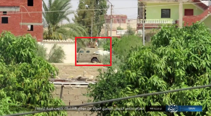Egyptian army armored vehicle retreating after an exchange of fire with ISIS operatives south of the village of Rabi'a (Telegram, August 17, 2020).