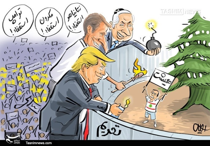 Caricature published by Tasnim, presenting U.S. President, Trump, French President, Michel Macron, and the Israeli Prime Minister, Benjamin Netanyahu, inciting the fire in Lebanon, against the backdrop of calls for their resignation in their own countries (Tasnim, August 10, 2020)