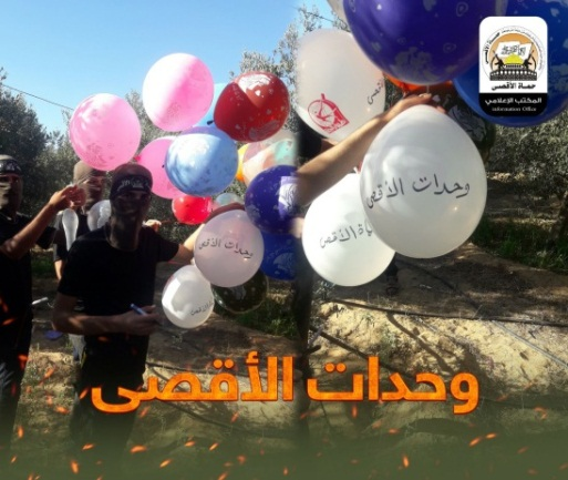 "The Hamas-affiliated ""Defenders of al-Aqsa"" launch balloons (""Defenders of al-Aqsa"" Telegram channel, August 23, 2020)."