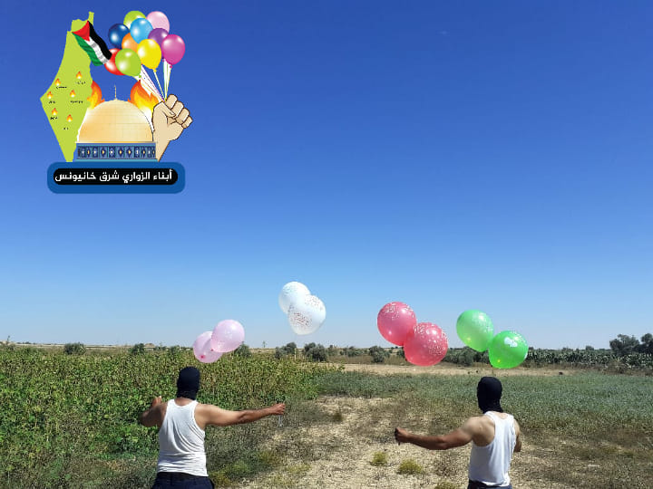 Operatives of the Hamas-affiliated Sons of al-Zawari unit launch balloons (Facebook page of the Sons of al-Zawari units in eastern Khan Yunis, August 24, 2020).