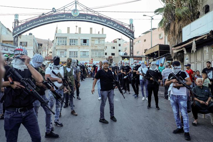 A Fatah demonstration in the Askar refugee camp protesting the normalization of Israel-UAE relations (al-Quds, August 23, 2020).