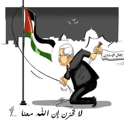 """The Israel-UAE normalization agreement as a knife in the back of Mahmoud Abbas. The Arabic reads, """"Don't be sad, because Allah is with us"""" (Facebook page of Isma'il al-Bazam, August 14, 2020)."""