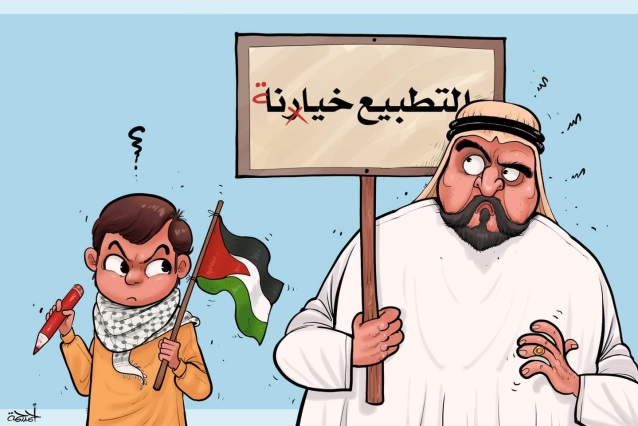 """A Palestinian child changes the sign from """"Normalization is our choice"""" to """"Normalization is betrayal """" (a play on words in Arabic) (Shehab Facebook page, August 23, 2020)."""