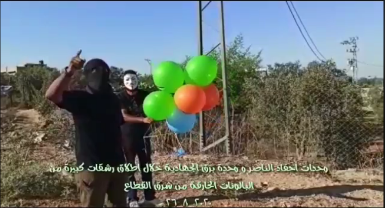 The PIJ's Barak unit and Ahfad al-Nasser operatives launch incendiary balloons (Ahfad al-Nasser Facebook page, August 27, 2020).
