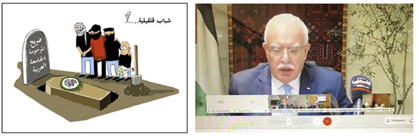 Left: Riyad al-Maliki gives a speech at the meeting of Arab League foreign ministers (Arab League Twitter account, September 9, 2020). Left: Cartoon of Palestinian disaffection with the Arab League. The youth of Qalqilya buries the Arab League (Isma'il al-Bazam's Facebook page, September 11, 2020).