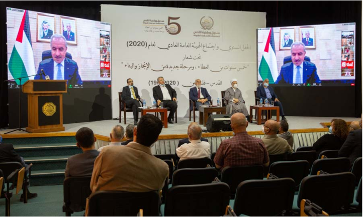 Muhammad Shtayyeh speaks at the sixth session of the al-Quds Fund and Endowment's general assembly (al-Quds University website, August 21, 2020).