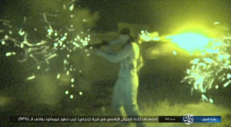 ISIS operative launches an RPG at an Iraqi army compound (Telegram, September 1, 2020).