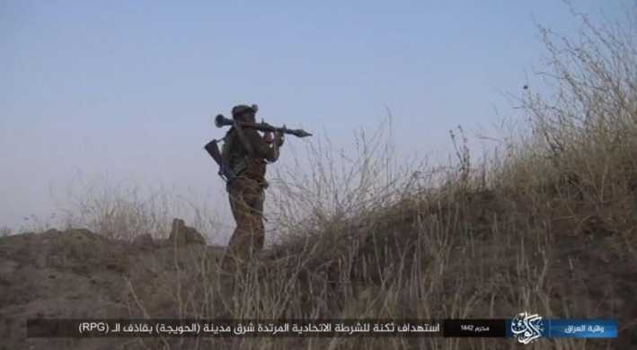 An ISIS operative is about to fire an RPG at a police compound (Telegram, August 29, 2018).