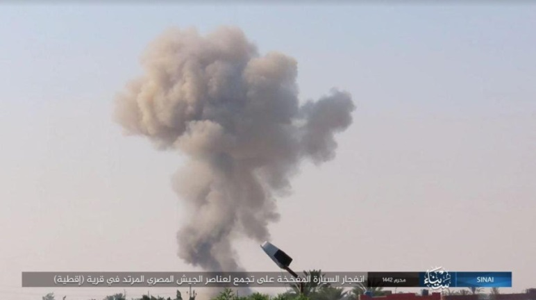 Smoke rises after the detonation of an ISIS car bomb (Telegram, August 29, 2020).