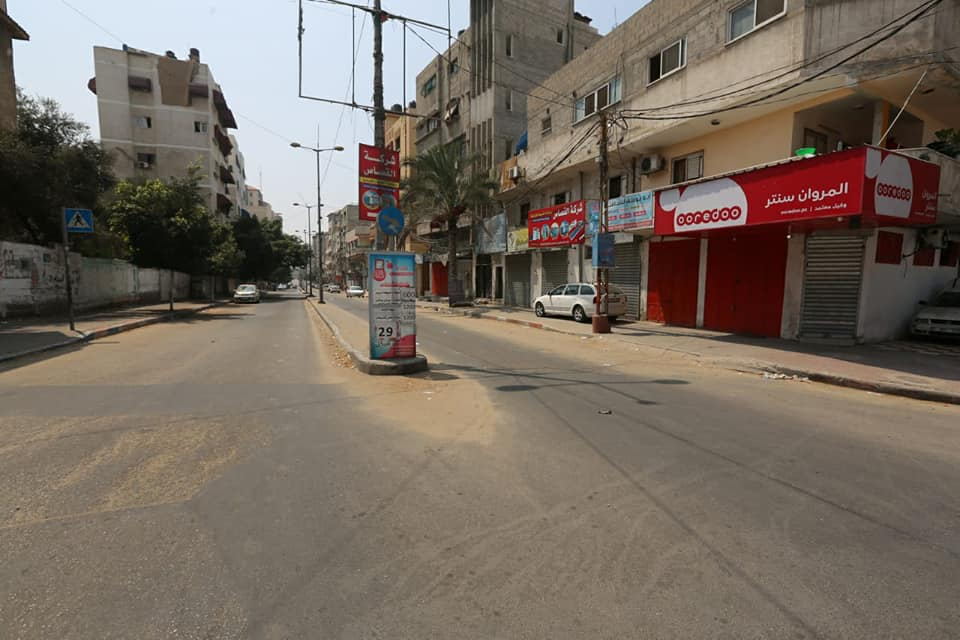 Preventive measures in Gaza City (Facebook page of the ministry of the interior in Gaza, September 4, 2020).