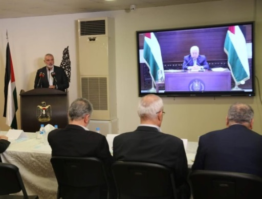 The online meeting in Beirut of the leaders of the Palestinian organizations (Hamas website, September 3, 2020).