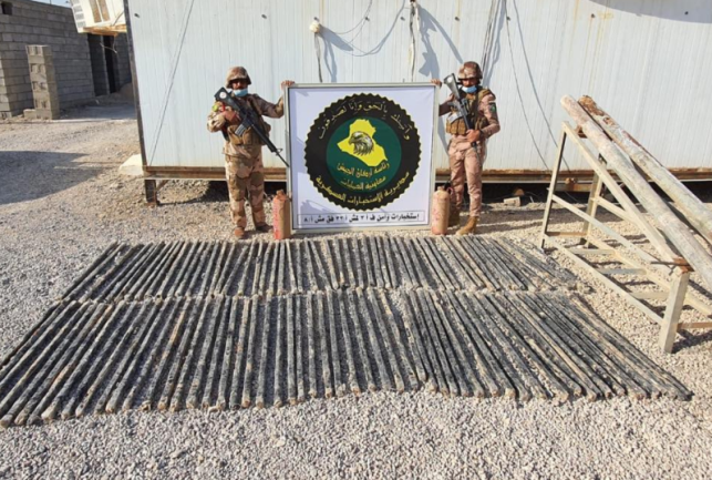 IEDs and explosives found in Al-Qaim (Facebook page of the Iraqi Defense Ministry, September 6, 2020)