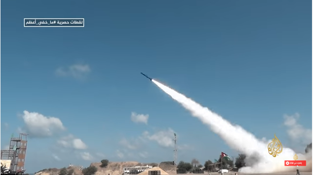 Rockets test-fired towards the sea a number of weeks before the program was aired (al-Jazeera TV, September 13, 2020).