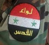 Insignia of the Al-Quds Brigade on uniforms of its fighters, with the Syrian flag in the background (Al-Kawthar, September 9, 2017)