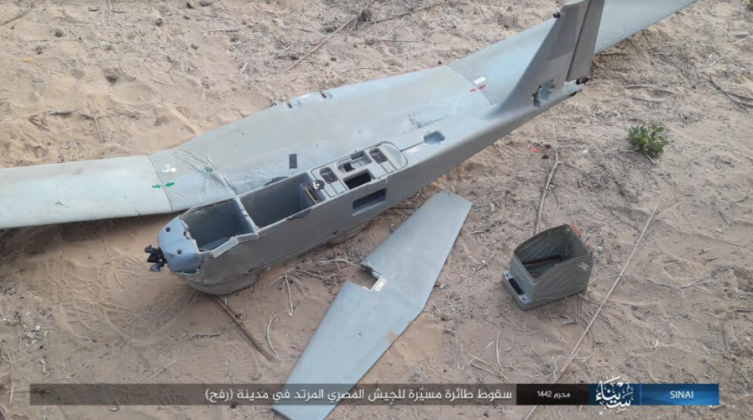 The Egyptian army drone that fell in the city of Rafah (Telegram, September 11, 2020)