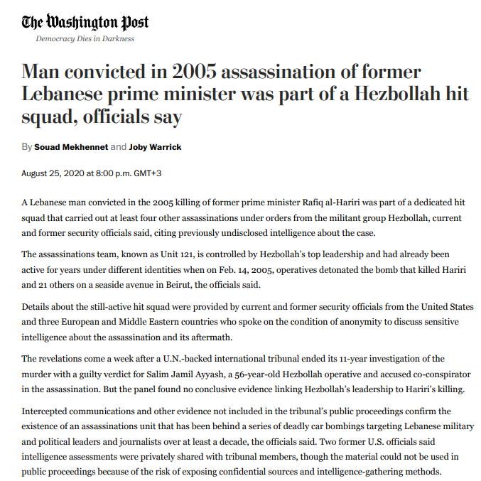 The first paragraphs of the Washington Post article on Hezbollah's elimination team, published after the STL verdict (The Washington Post, August 25, 2020)