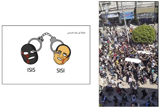 Right: The funeral held for the fishermen (Facebook page of the fishermen's union in the Gaza Strip, September 27, 2020). Left: Cartoon by Isma'il al-Bazam, September 25, 2020.