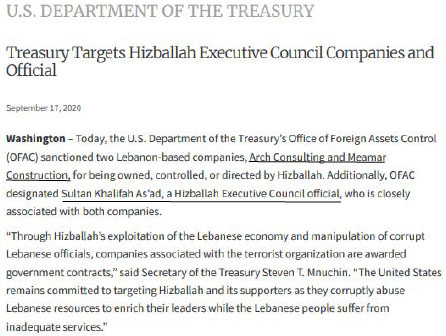 Sanctions imposed on Arch Consulting and Meamar Construction (US Department of the Treasury, September 17, 2020)