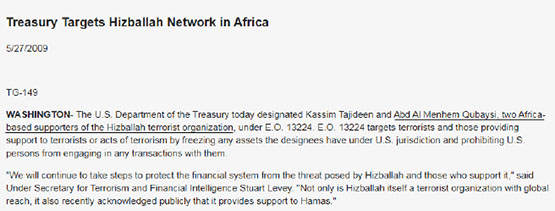 Statement by the US Department of the Treasury