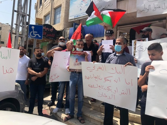 A demonstration in front of the Arab Bank in al-E'izaria (al-Hayat al-Jadeeda, September 15, 2020).