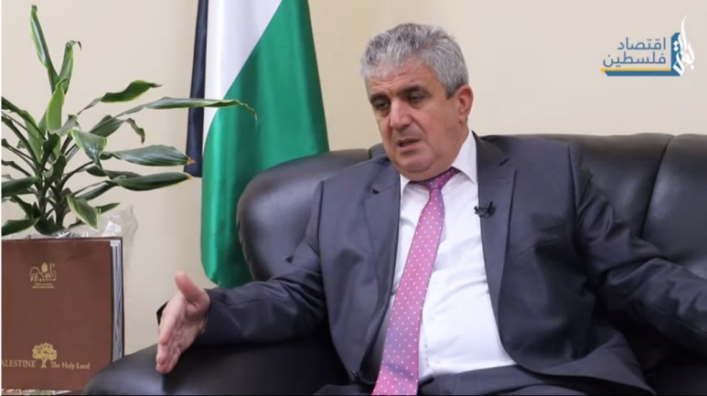 Bayan Qasem, the CEO of the new bank, during the interview (Palestine Economy Portal, August 11, 2020).
