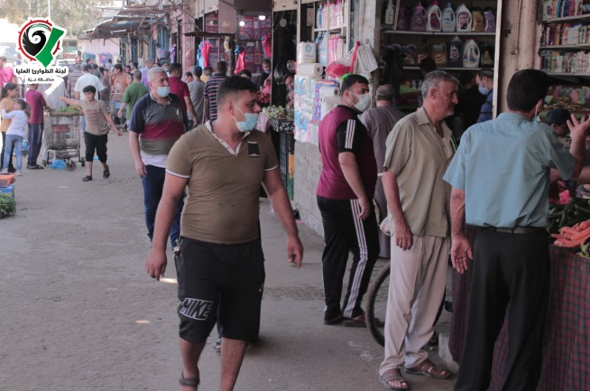 The market in the al-Sheikh Radwan neighborhood of Gaza City reopened on October 8, 2020.