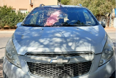 A paint bottle hit the front windshield of a civilian Israeli vehicle, October 12, 2020.