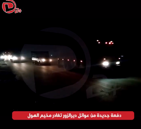 Convoy that returned the families of ISIS operatives to their homes (Deir ez-Zor 24 Twitter account, October 13, 2020)