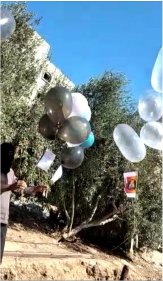Launching IED balloons (Bowabat al-Hadaf, October 17, 2020).