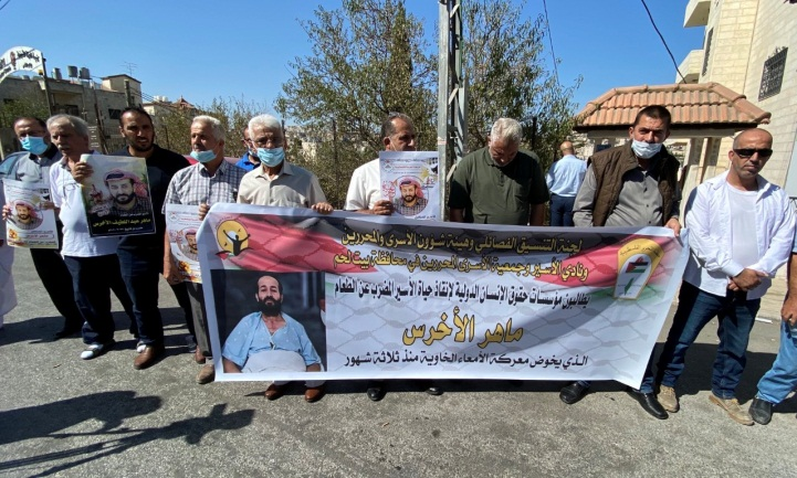 Demonstration in Bethlehem for the release of Maher al-Akhras, Wafa, October 14, 2020).