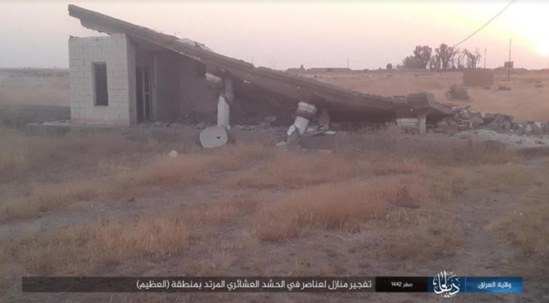 House of the Tribal Mobilization fighter which was destroyed by the IED (Telegram, October 17, 2020)