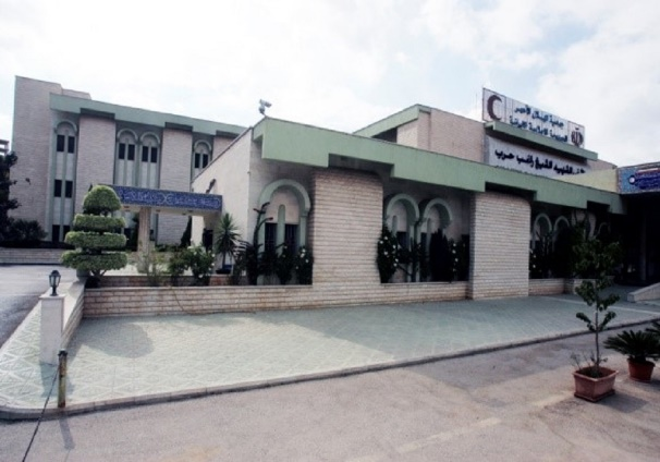 Ragheb Harb Hospital, constructed by Arch Consulting for the Islamic Health Organization (website of Arch Consulting). In practice, however, as can be seen at the entrance to the building, the hospital belongs to the Iranian Red Crescent.