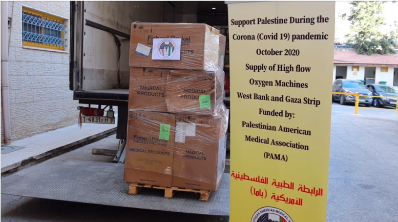 The shipment of high-flow oxygen machines from the Palestinian-American Medical Association (Facebook page of the ministry of health in Ramallah, October 20, 2020).