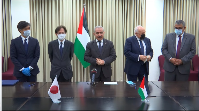 Muhammad Shtayyeh attends the signing of the agreement with Japan (Muhammad Shtayyeh's Facebook page, October 21, 2020).